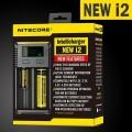 Nitecore  - NEW I2 Intellicharger